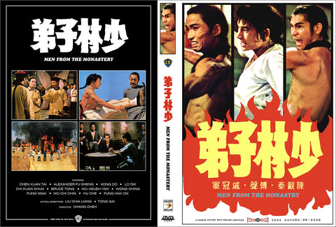 Men From The Monastery (1974) - Shaw Bros.  DVD
