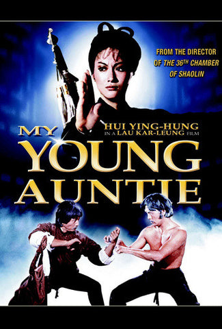 My Young Auntie (1981)  DVD