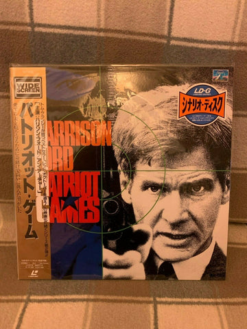 Patriot Games (1992) - Harrison Ford Japan LD Laserdisc Set with OBI THX
