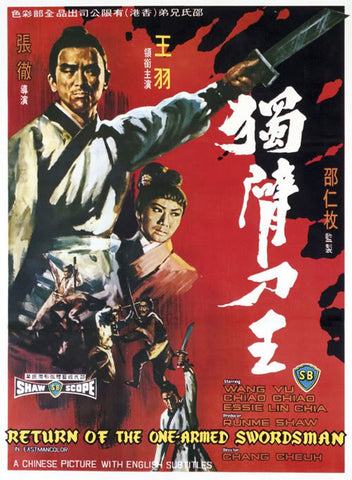 Return Of The One-Armed Swordsman (1968)  DVD
