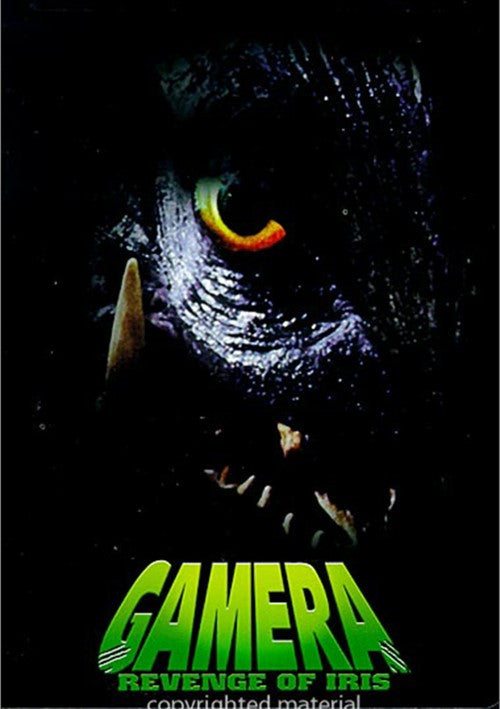 Gamera 3 - The Revenge Of Iris (1999)  DVD