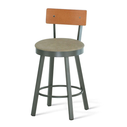 Lauren Swivel Stool