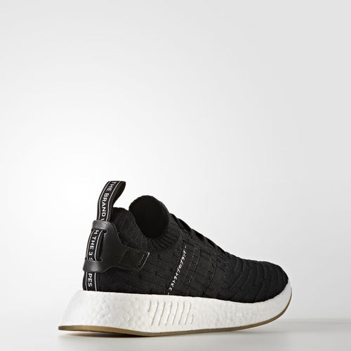 "ADIDAS NMD R2 ""JAPAN PACK"" PRIMEKNIT SHOES"