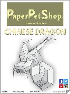 Chinese dragon Papercraft trophy template, Instant Digital Download