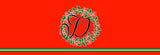 Christmas Holly Berry Wreath Initial Premium Bed Runner