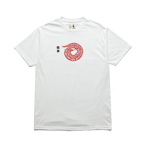Smile + Wave Snake Stamp T-Shirt White