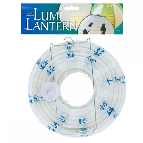 Luminera Hanging Lantern - shophomegardens.com