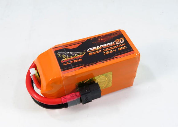 DINOGY GRAPHENE 2.0 1300MAH 5S 80C LIPO BATTERY