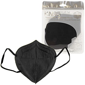 KN95 Respirator Mask (Individually Packaged - 40/Case - Black
