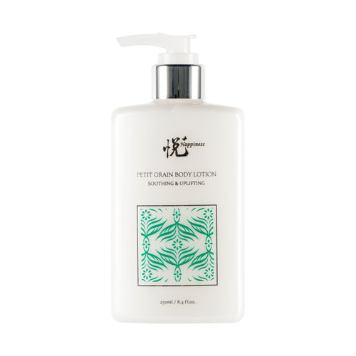 [Yue Happiness] Petitgrain Body Lotion