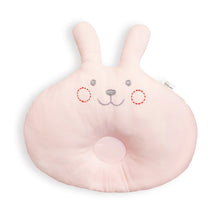 [Edenswear] Baby Pillow