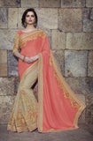 Coral Pink & Beige Designer Embroidered Fancy Bridal Saree - Saira's Boutique - 1
