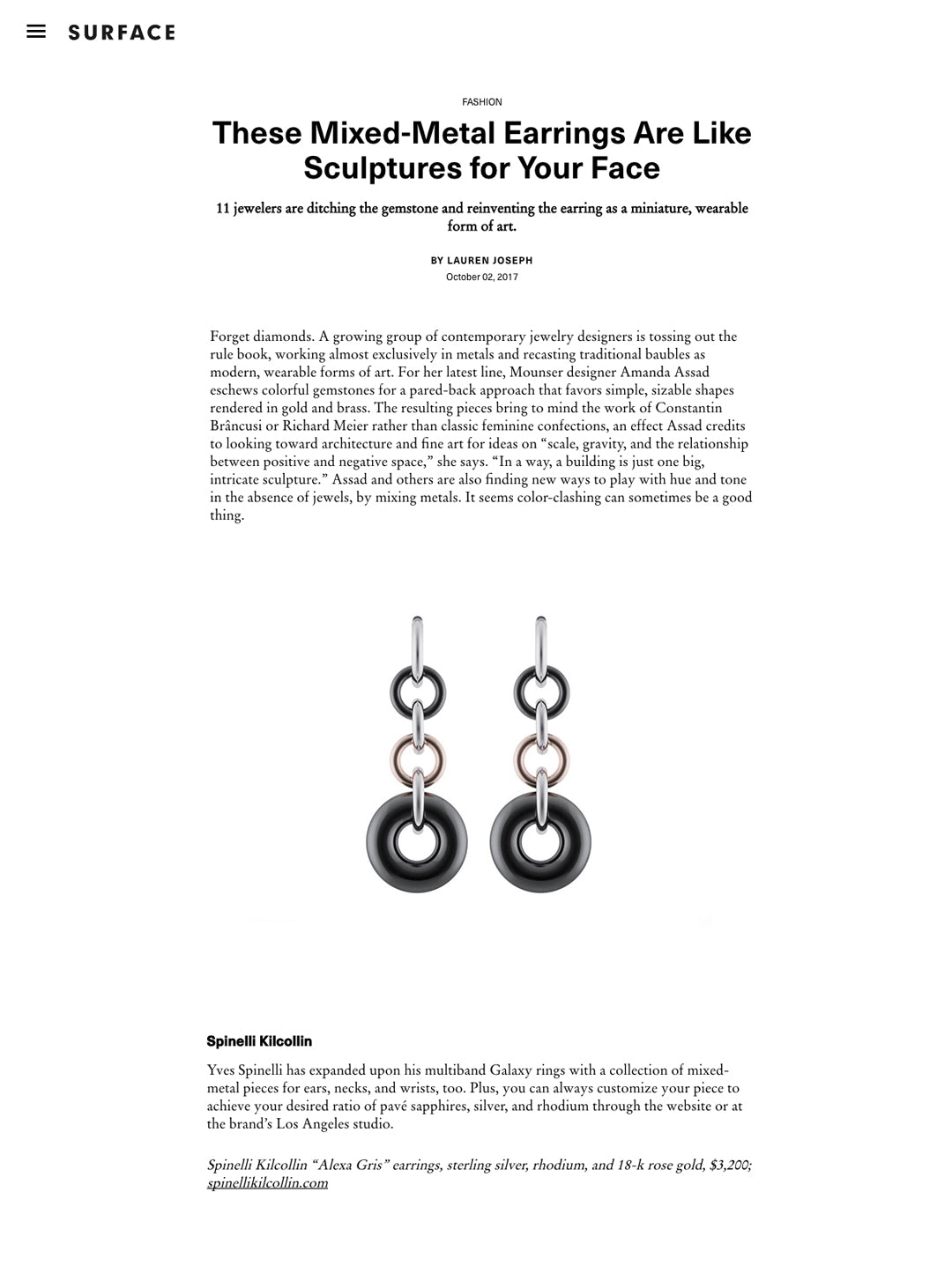 Surface Magazine Alexa Gris Earrings