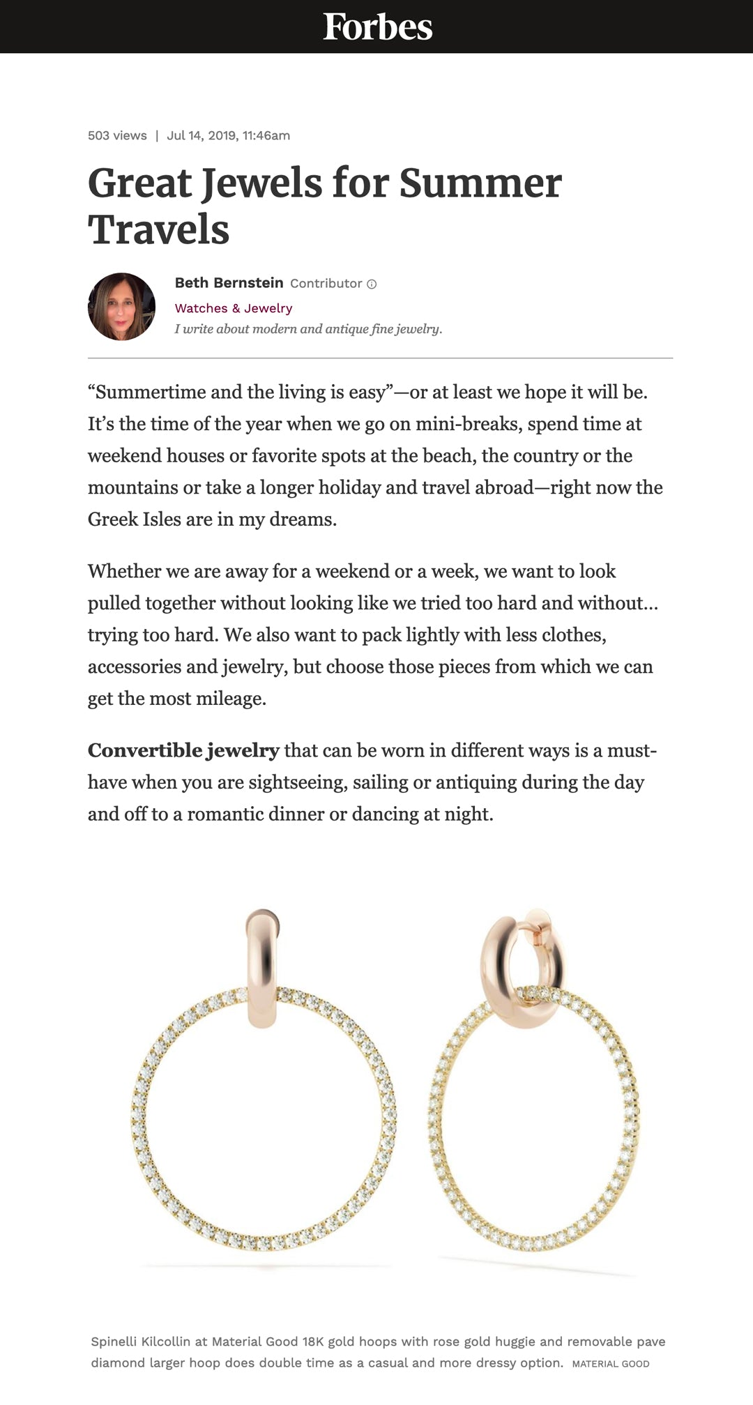 forbes spinelli kilcollin linked-rings earrings linked-earrings luxury-jewelry casseus sp earrings