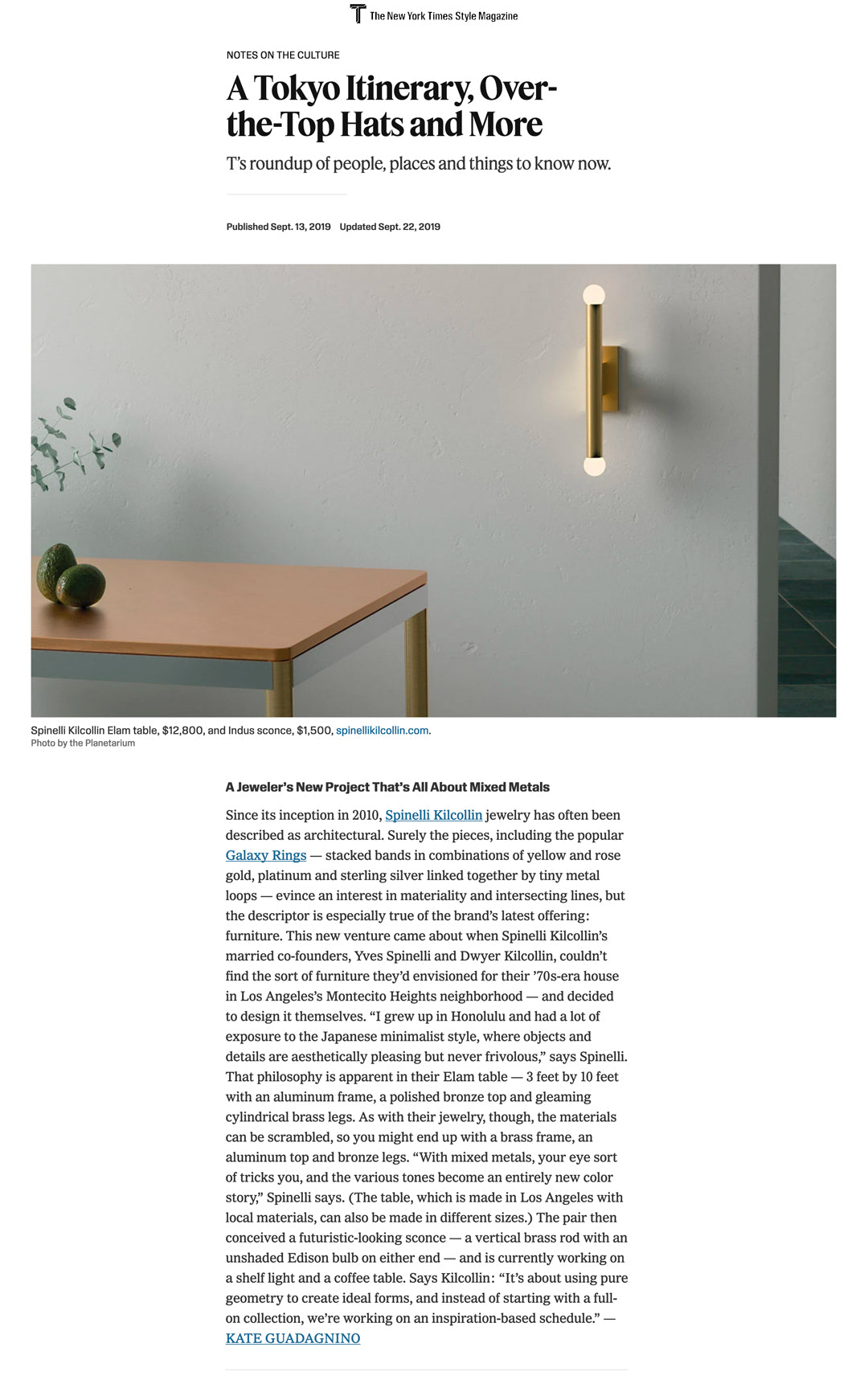 spinelli kilcolling new york times t style magazine elam table sconce indus luxury-brand luxury-table luxury-sconce mixed-metals