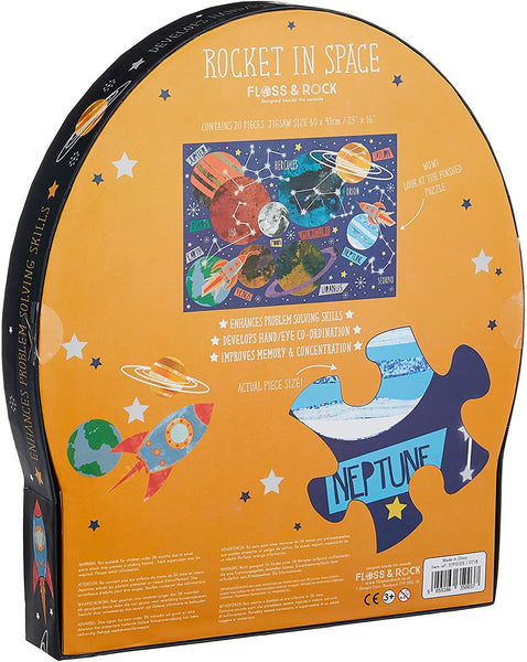 """Rocket in Space - Planets & Constellations"" 40 Extra Large Pieces Puzzle"