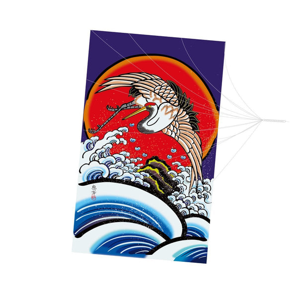 Limited Edition Edo Kite with Line Included