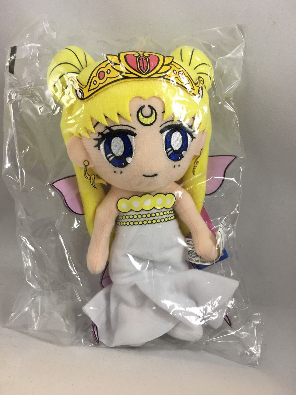 Princess Serenity Plush