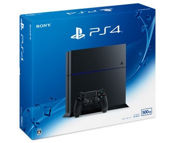 PS4 500GB  Consola - Playstation 4 - Segunda Mano