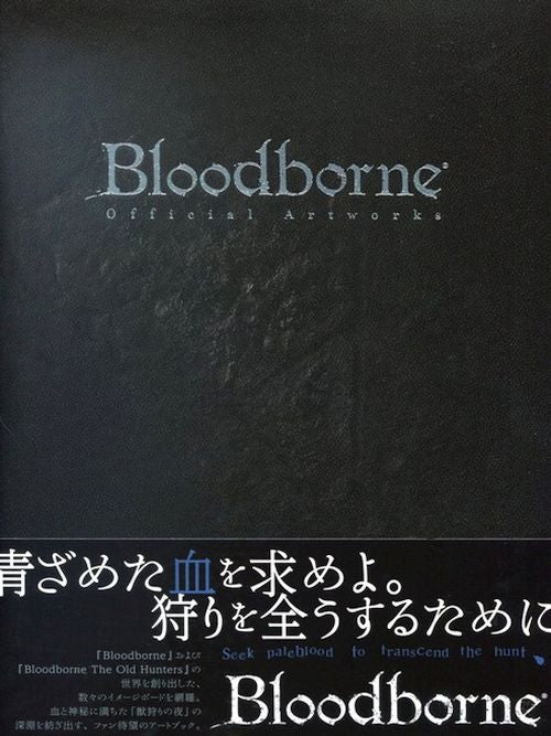 Bloodborne Official Artworks / design art works Book / Japanese