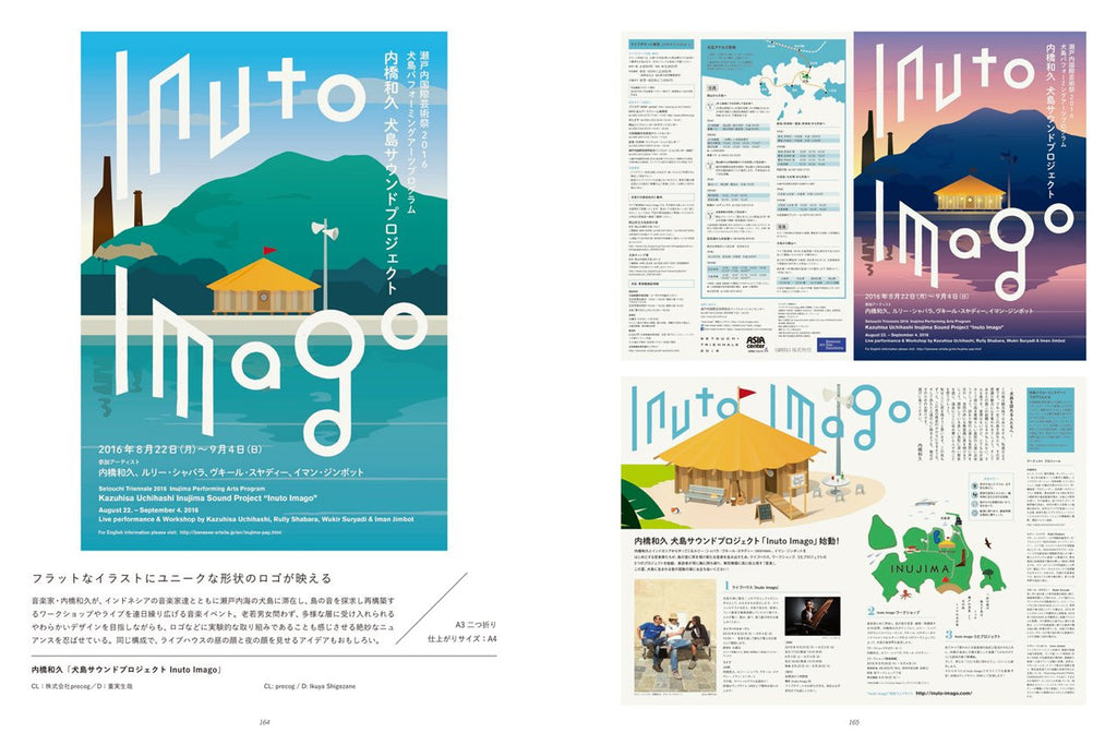 flyer design to attract people japanese and multilingual edition
