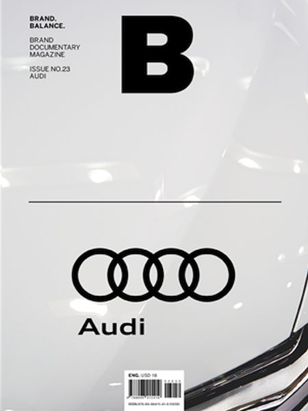 BRAND DOCUMENTARY  NO 23 AUDI