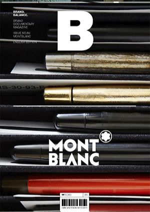 Brand Documentary Magazine Issue No.80 Montblanc