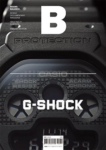 Brand Documentary Magazine #77  G-SHOCK