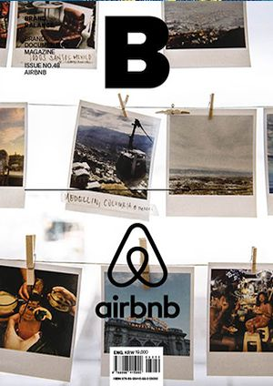 Brand Documentary # 48 Airbnb