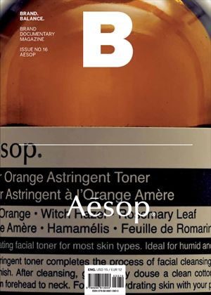 Brand Documentary Magazine #16 AESOP