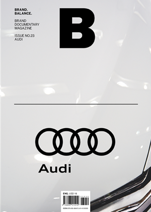 Magazine B Issue No 23 : Audi