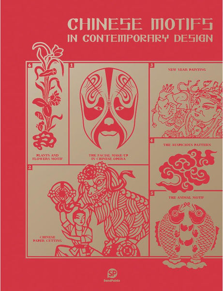 CHINESE MOTIFS IN CONTEMPORARY DESIGN