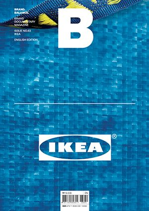 Brand Documentary Magazine Issue No.63 IKEA
