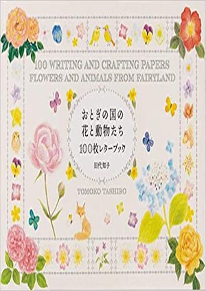 100 Writing and Crafting Paper-Flowers and Animals from Fairyland