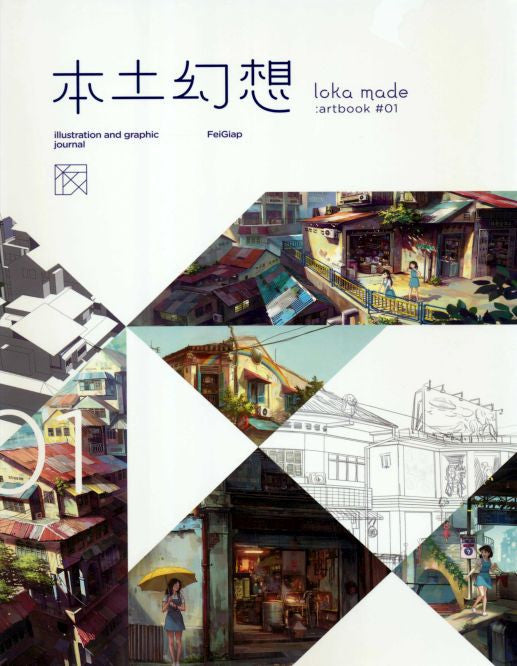 Loka Made ArtBook Vol #1