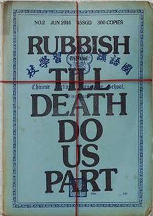 RUBBISH FAMZINE # 02 (TILL DEATH DO US PART)