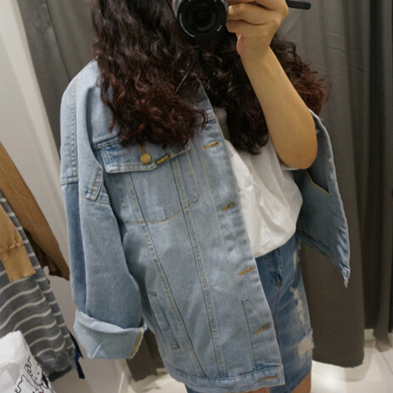 IUYZW OVERSIZED DENIM JACKETS