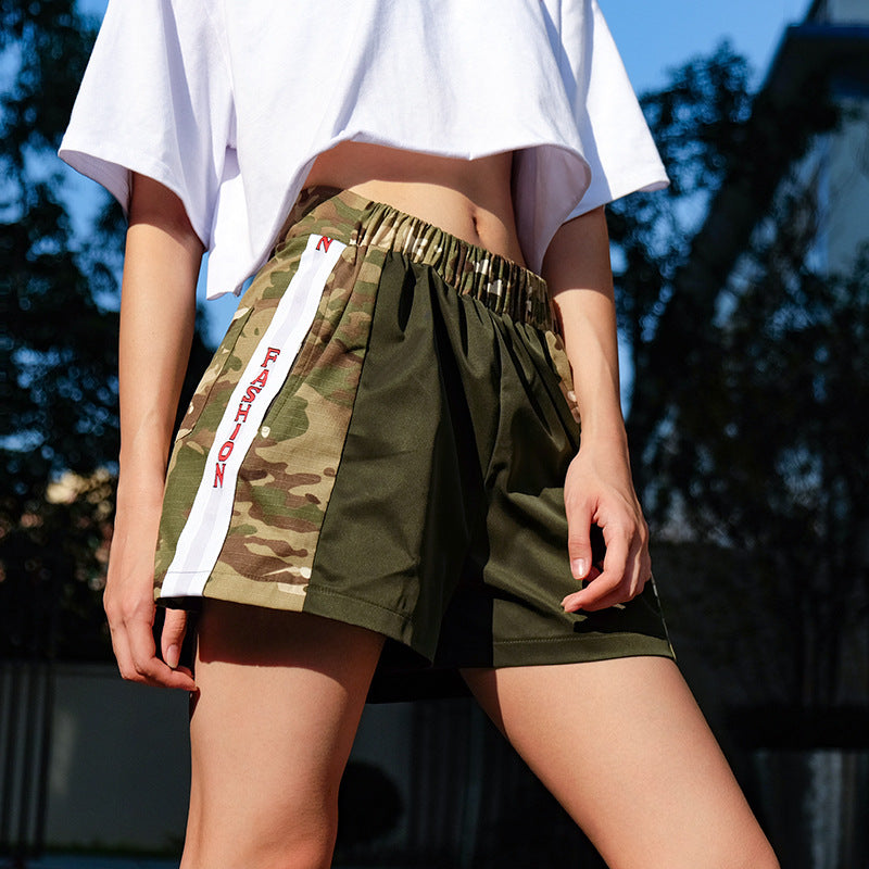 SlogPith FASHION CAMOUFLAGE PRINTED CASUAL SHORTS PANTS