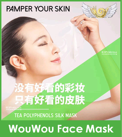 WouWou Facial Mask / Wowo Water Secret Tea Polyphenols Silk Face Mask