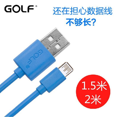 Golf 200cm USB Cable for iPhone Apple