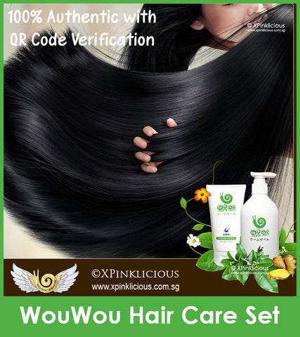 WOWO Hair Care Set / WouWou Shampoo Hair Mask