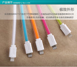 Remax Colorful Quick Charge Flat USB Cable for iPhones