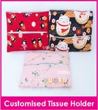 Customised Name Japanese Tissue Holder / Personalised Name Pocket Tissue Pouch / Teacher's Day Gift / Christmas Present