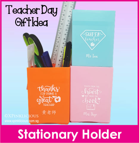 Teacher's Day Pencil Holder / Customised Name Print Pen Stationary Holder / Teachers Day Gift Ideas