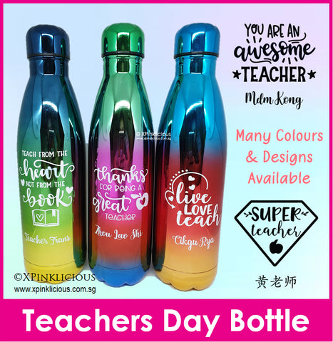 Teacher's Day Water Bottle / Customised Name Print Water Tumbler / Teachers Day Prints / Couple Gift / Christmas Gift Ideas