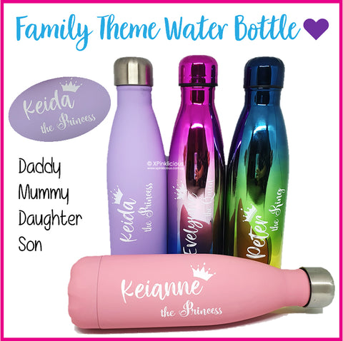 Customised Royal Family Name Print Water bottle / Personalised Name Water Tumbler / Couple Gift / Birthday Present