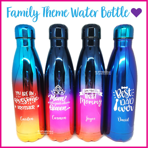 Personalised Family Name Print Water bottle / Customised Name Water Tumbler / Birthday Present / Christmas Gift Ideas