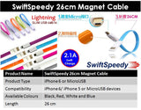 26cm Magnet Cable for iPhone