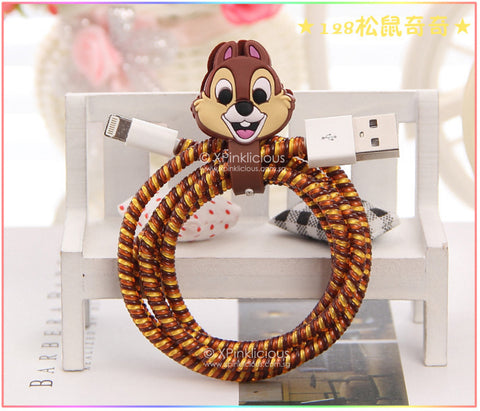 Chipmunk Chip Cable Protector with Cable Tie