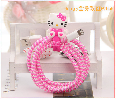 Kitty Pink (BIG) Cable Protector with Cable Tie